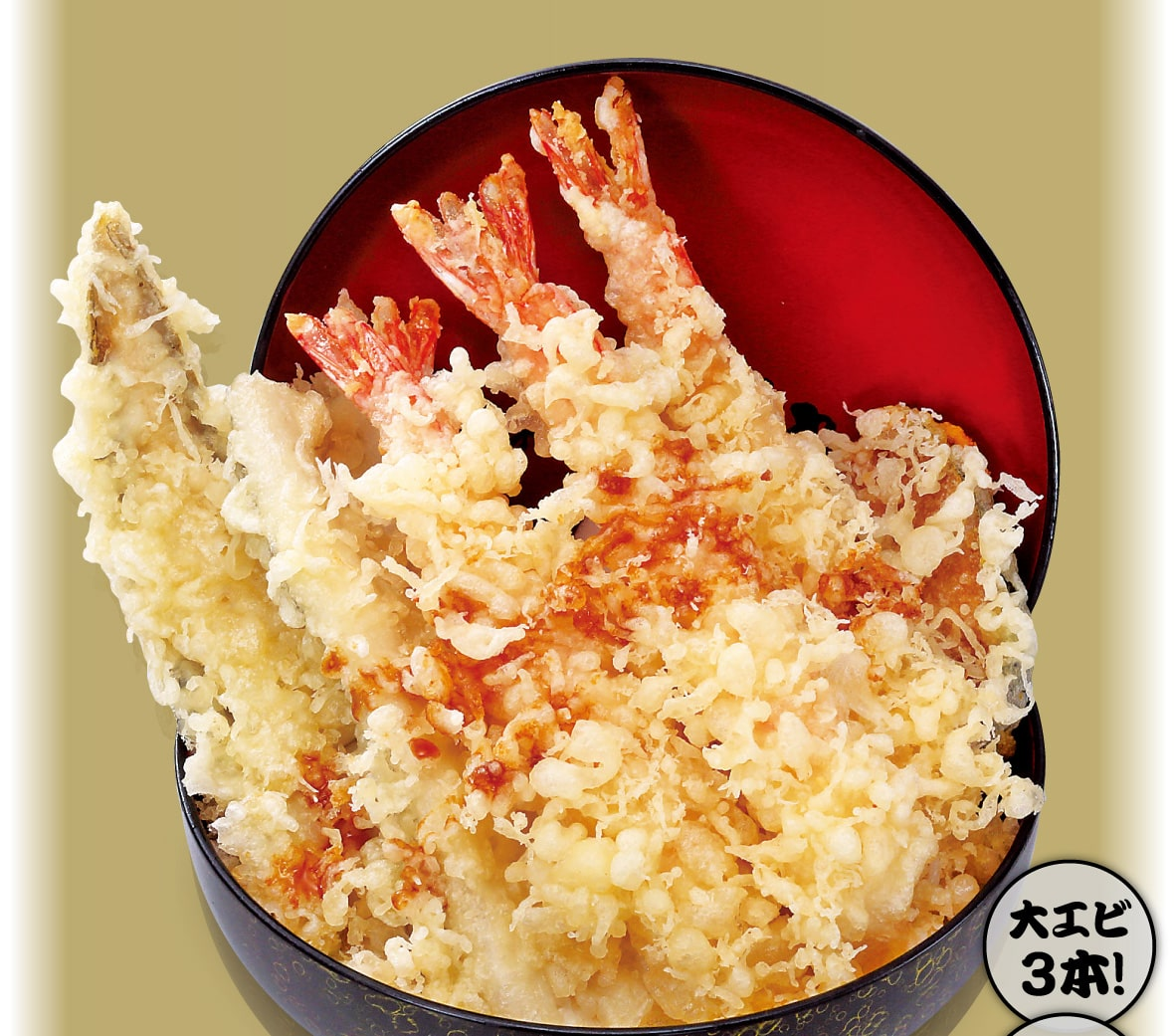 大海老穴子天丼商品写真